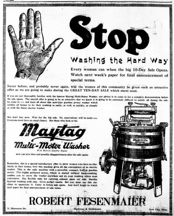 maytag-multi-motor.jpg